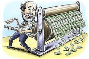 как стать богатым быстро