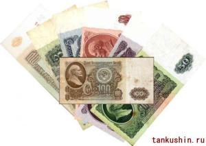 money1961