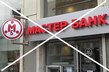 Почему отзывают лицензии у банков