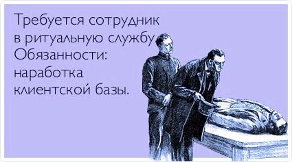 privlechenie_klientov
