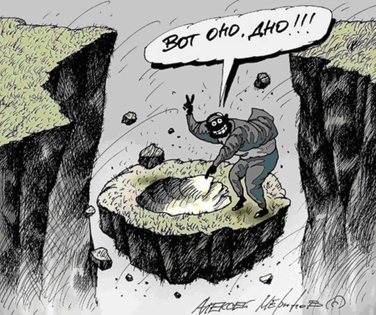 дно нефти