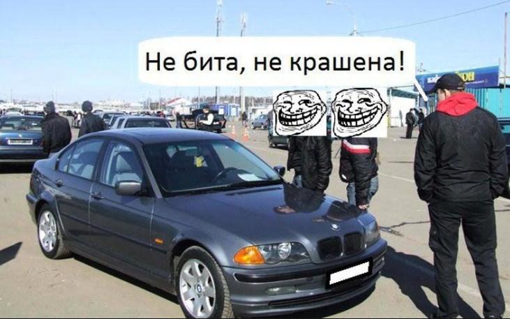 автоперекупщики