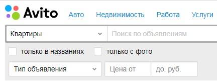 Avito недвижимость СпБ