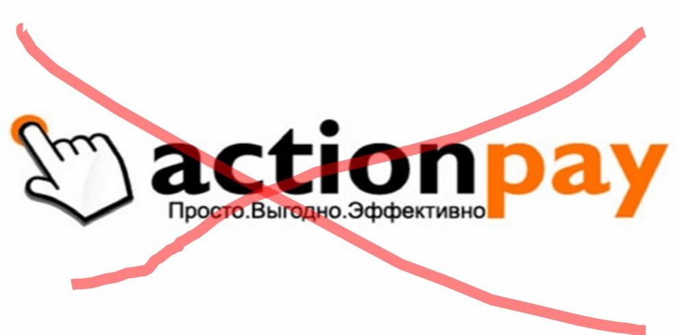 Actionpay scum