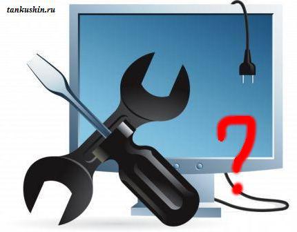 Как открыть сервис по ремонту компьютеров