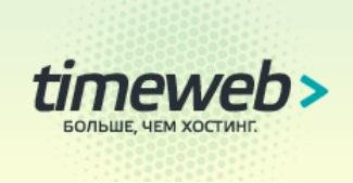 Хостинг  для интернет магазина timeweb