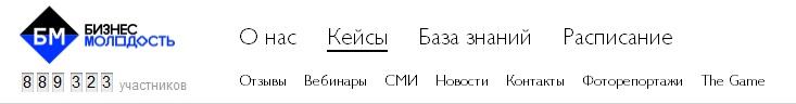 keysi