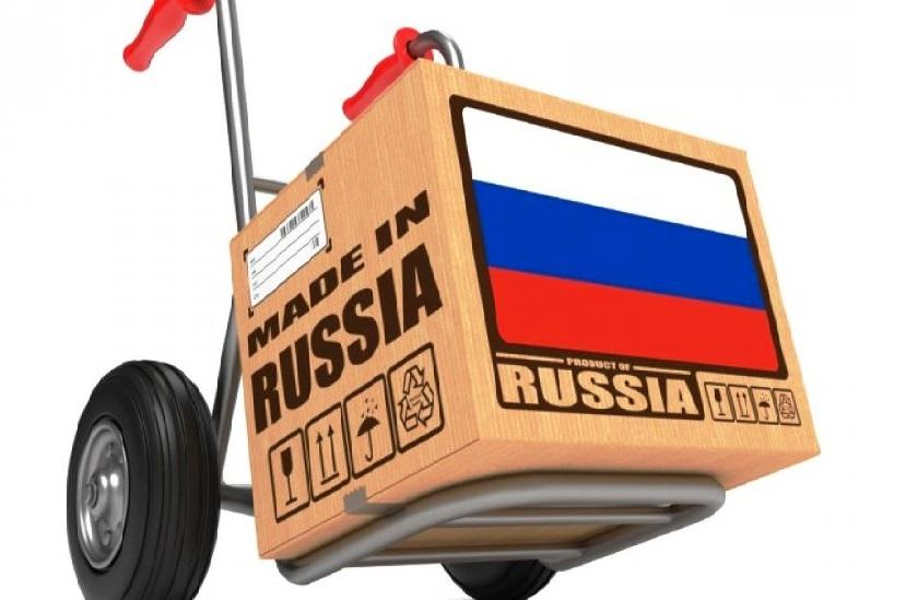 импортозамещение