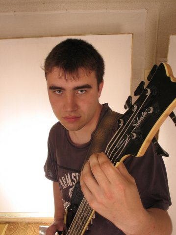 2008 я