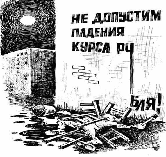 kurs_rublya