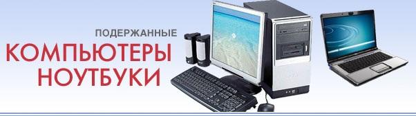 bu-komputer-moskva