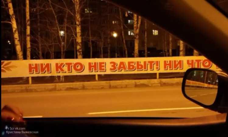 """""""ни кто не забыт"""" - плакат ко дню победы"""