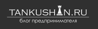логотип блог ТНВ