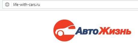 логотип сайта автожизнь