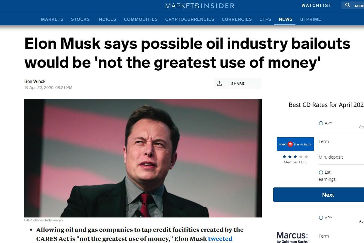 илон маск о спасении нефтяной отрасли