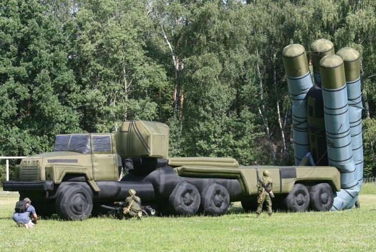 Передовые российские вооружения