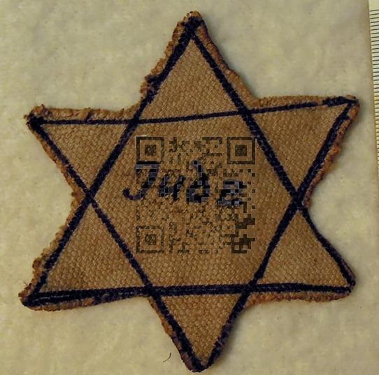 звезда Давида и QR код доступа в ресторан имеют много общего